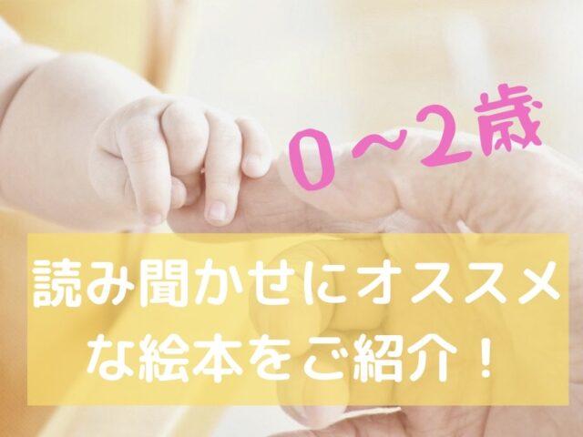 赤ちゃんと大人の手の写真
