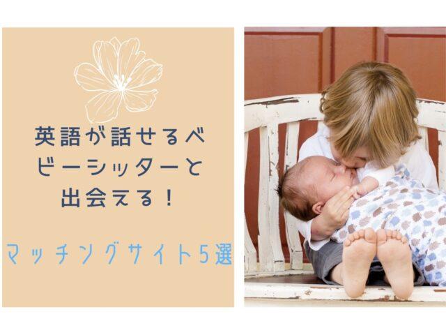 お兄ちゃんが赤ちゃんにキスする写真