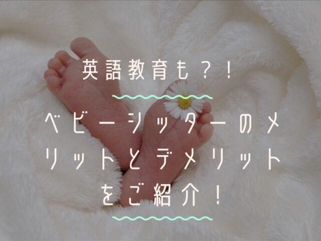 赤ちゃんの足の裏の写真