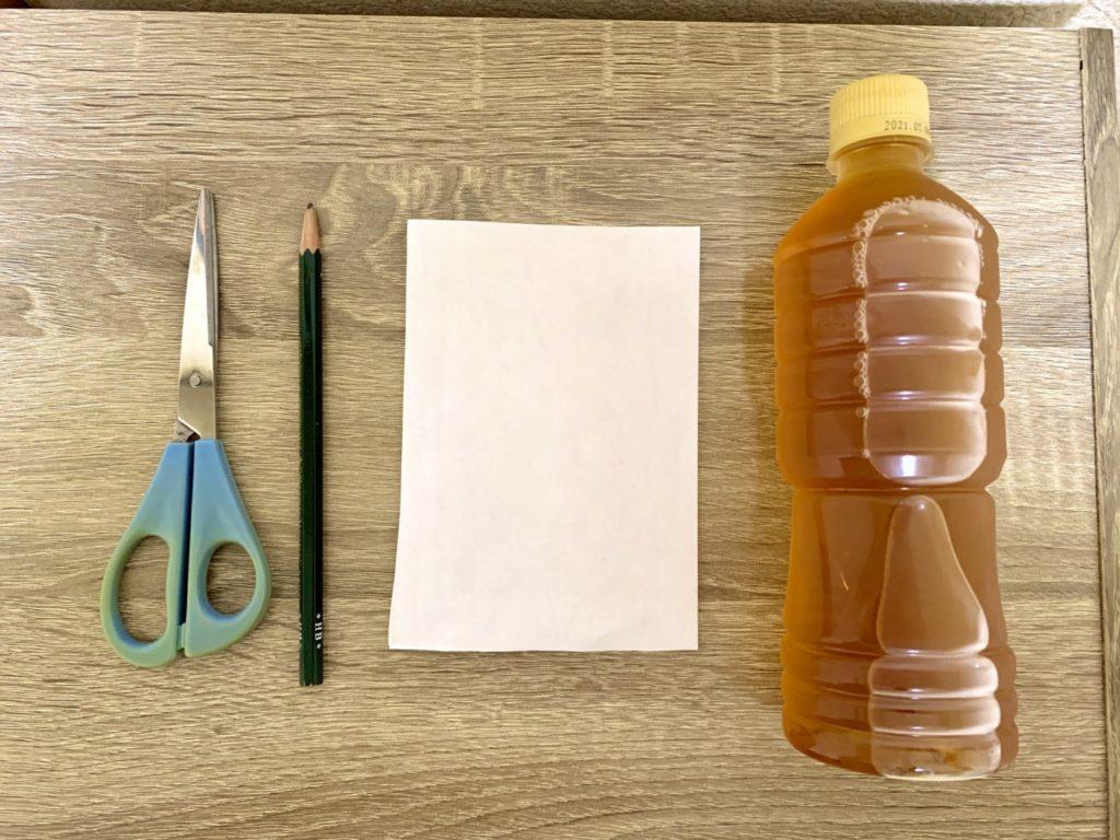 ペットボトル実験に使う材料の写真