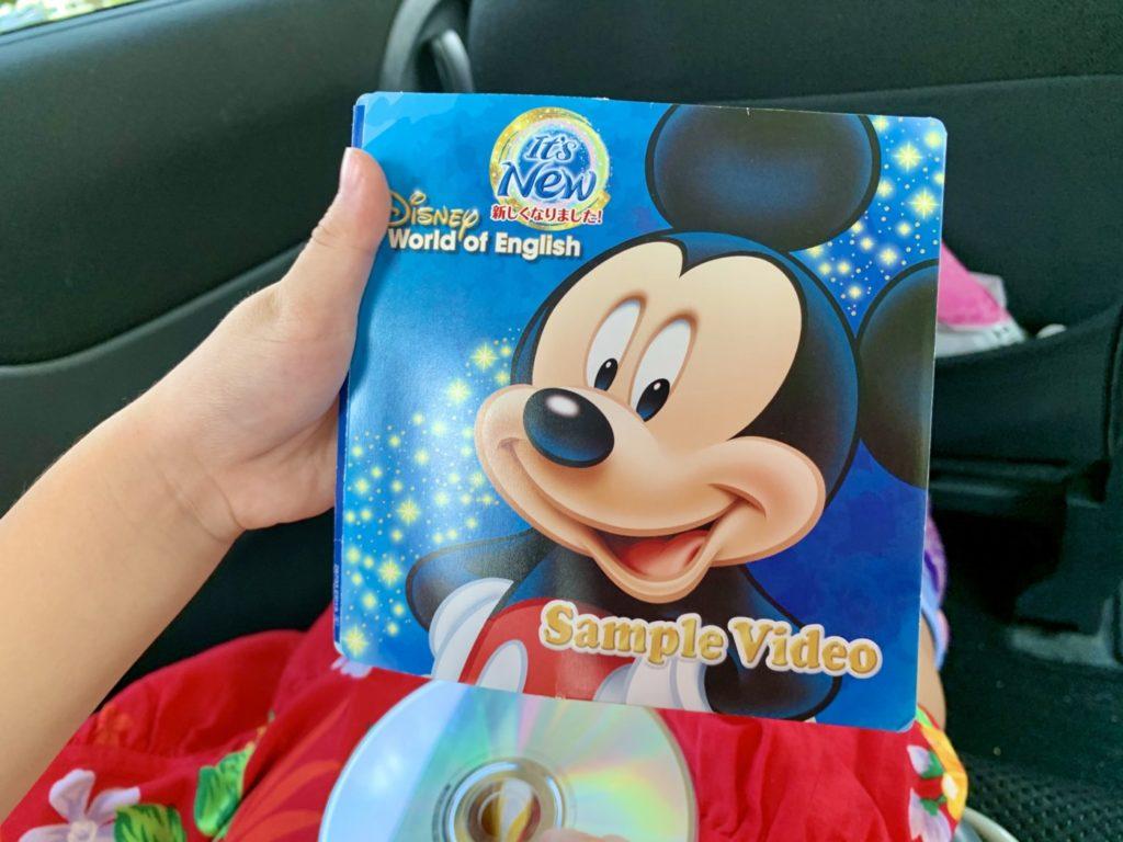 ディズニー英語システム無料サンプルのCDのパッケージの写真
