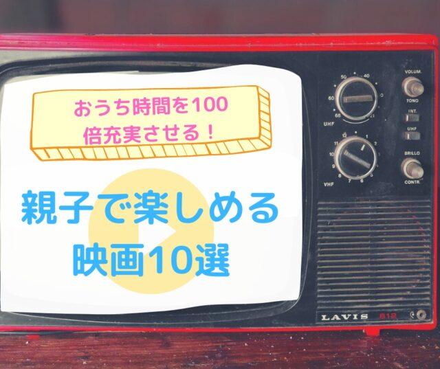昔懐かしいテレビ画面の写真