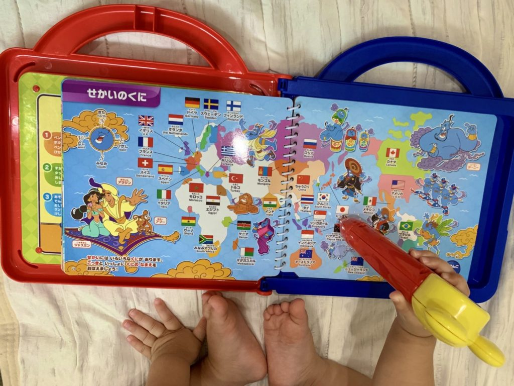 1歳児がマジカルずかんプレミアムDXで遊んでいるところ
